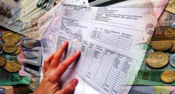 Виконком затвердив нові повноваження міської комісії з призначення субсидій