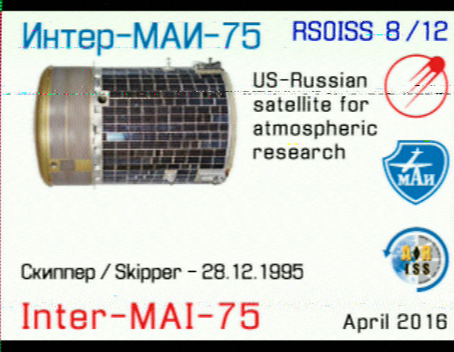 SSTV Image from International Space Station