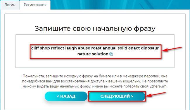 Регистрация в Kovrita 3