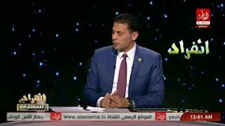 برنامج انفراد مع الدكتور سعيد حساسين حلقة 12-12-2016