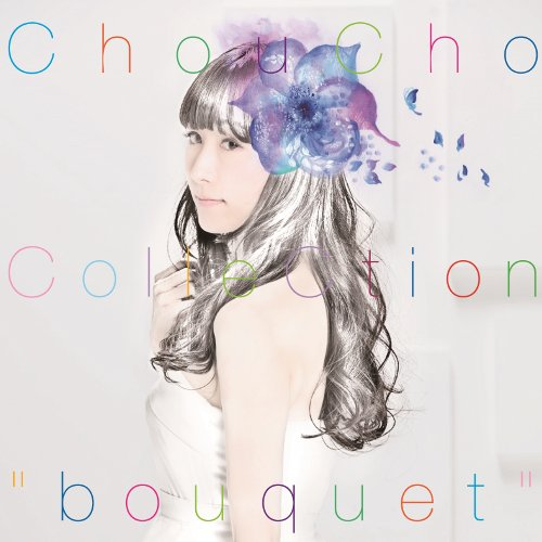 ChouCho - ChouCho ColleCtion