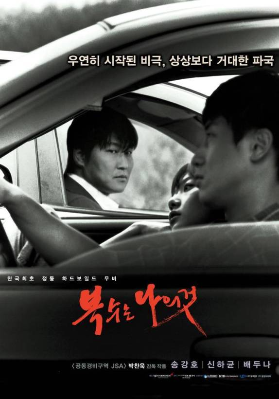 Sinopsis Sympathy for Mr. Vengeance / Boksuneun naui geot / 복수는 나의 것  (2002) - Film Korea