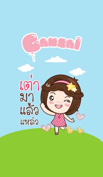 TAO gamsai little girl_S V.04