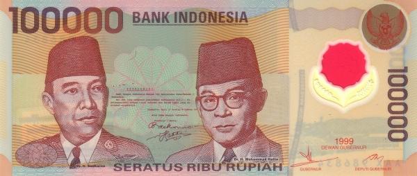 100 ribu rupiah 1998 depan