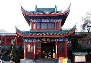 Sejara Dinasti Song