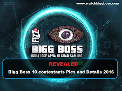[Revealed] Bigg Boss 10 contestants 2016 list
