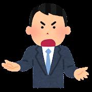 訴えかける人のイラスト(男性)