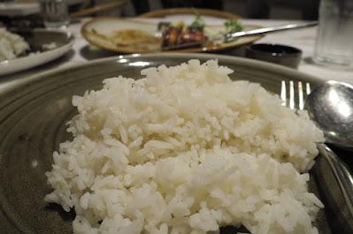 Dancing Fish Signature, rice