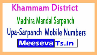 Madhira Mandal Sarpanch Upa-Sarpanch Mobile Numbers Khammam District in Telangana State