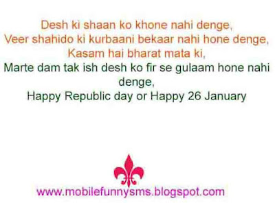 SPEECH OF 26 JANUARY IN ENGLISH, SPEECH ON 26TH JANUARY THE REPUBLIC DAY, THE REPUBLIC DAY, THOUGHTS FOR REPUBLIC DAY, TODAY REPUBLIC DAY, TOPIC ON REPUBLIC DAY, WALLPAPER 26 JANUARY REPUBLIC DAY,