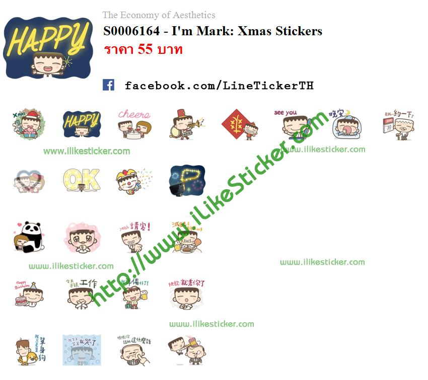 I'm Mark: Xmas Stickers