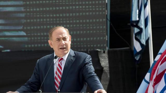 Israel anuncia su apoyo 'pleno' al ataque de EEUU a Siria