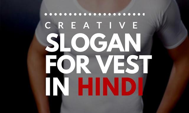 vest slogan ideas hindi