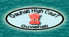 Gauhati High Court Recruitment 2018