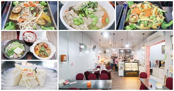 清心緣蔬食坊台中店中西複合式餐飲,早餐到晚餐多種美食選擇