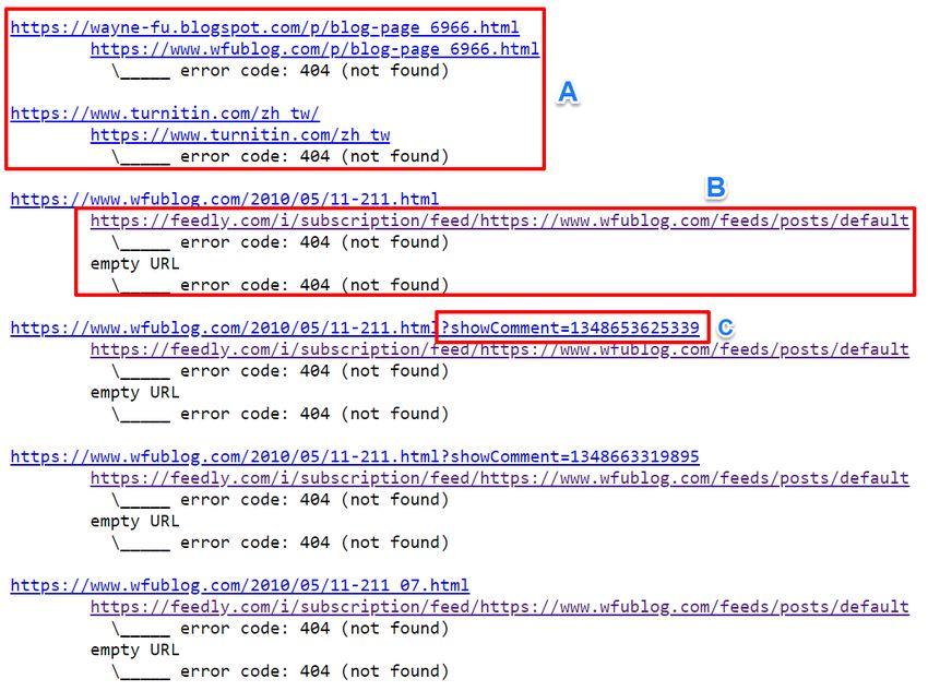 web-broken-link-checker-6.jpg-各種「網頁失效連結」檢測工具評價分析及使用心得