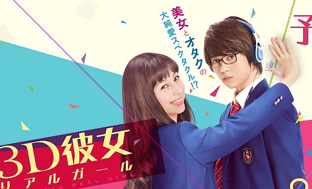 Real Girl (3D Kanojo Real Girl) (2018) Subtitle Indonesia