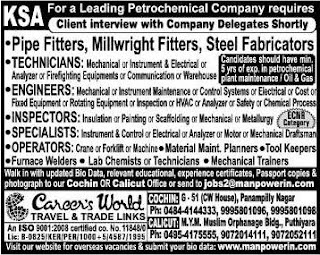 Petrochemical company jobs in KSA 2017