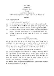 bank+strike+news+hindi