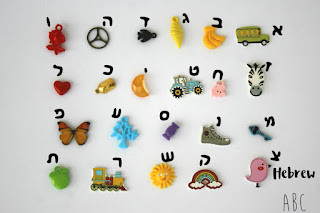 TomToy Multilingual Hebrew Alphabet I spy objects, I spy ABC trinkets, Language miniatures, A-Z phonics, Montessori alphabet box, letter sounds, speech therapy
