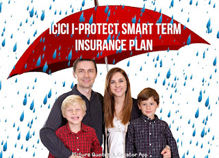 https://www.moneyfinderhindi.com/2019/02/icici-prudential-i-protect-smart-plan.html