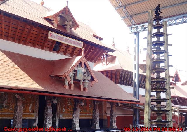Guruvayoorappan Temple Kerala