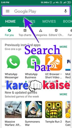 whatsapp-download-karne-ke-liye-search-kare