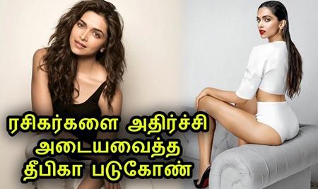 Fans shocked by Deepika!