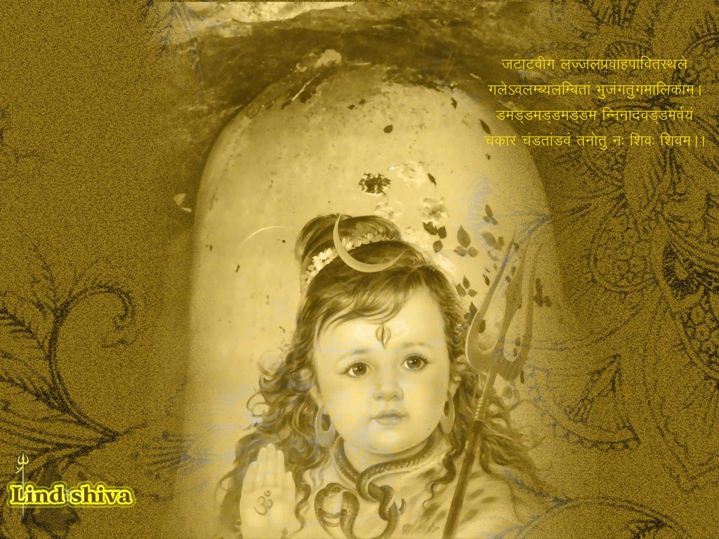 Datta Darshan to Samarth Ramdas Swami - Shree Gurudev
