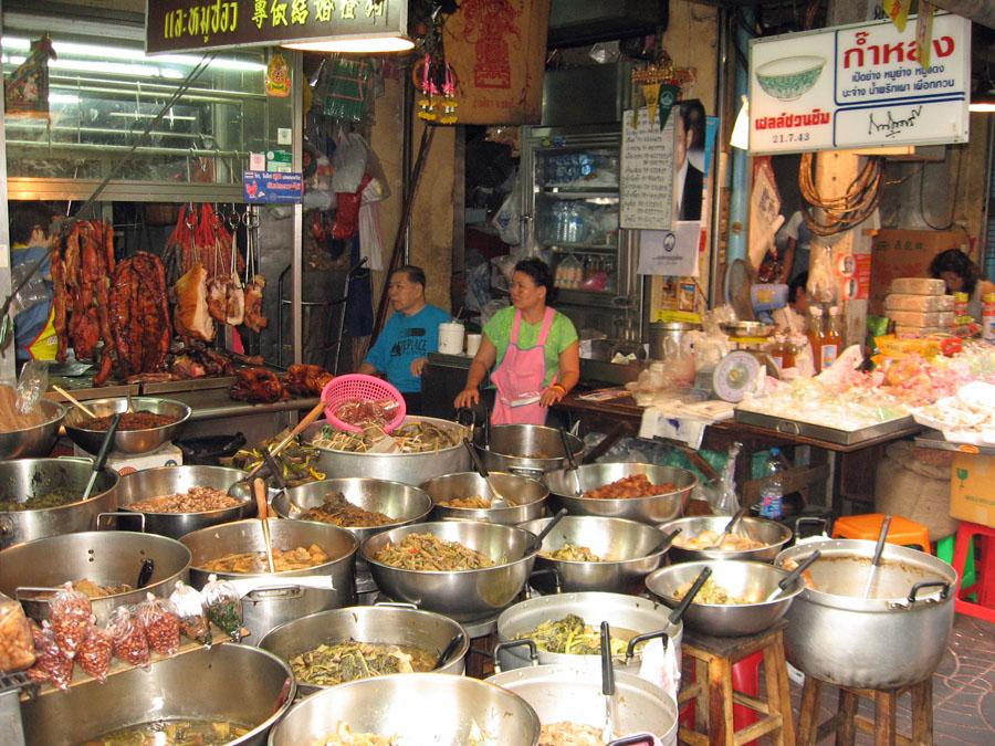 Radweh Thailand
