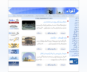 Iqra Weekly Magazine Daily Jang New Free Read  Online