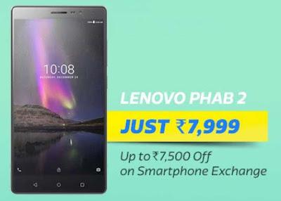 Lenovo Phab 2 @ Rs.7,999/-