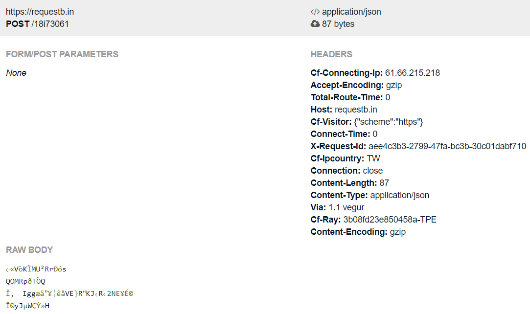 KingKong Bruce記事: POST GZIP/Deflate Data to ASP NET Web API