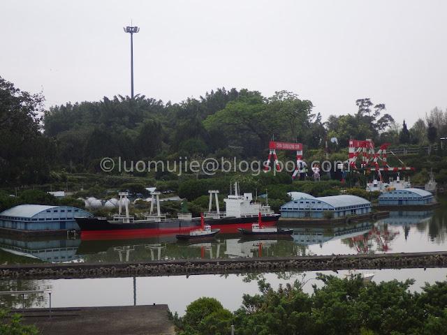 Window on China theme park