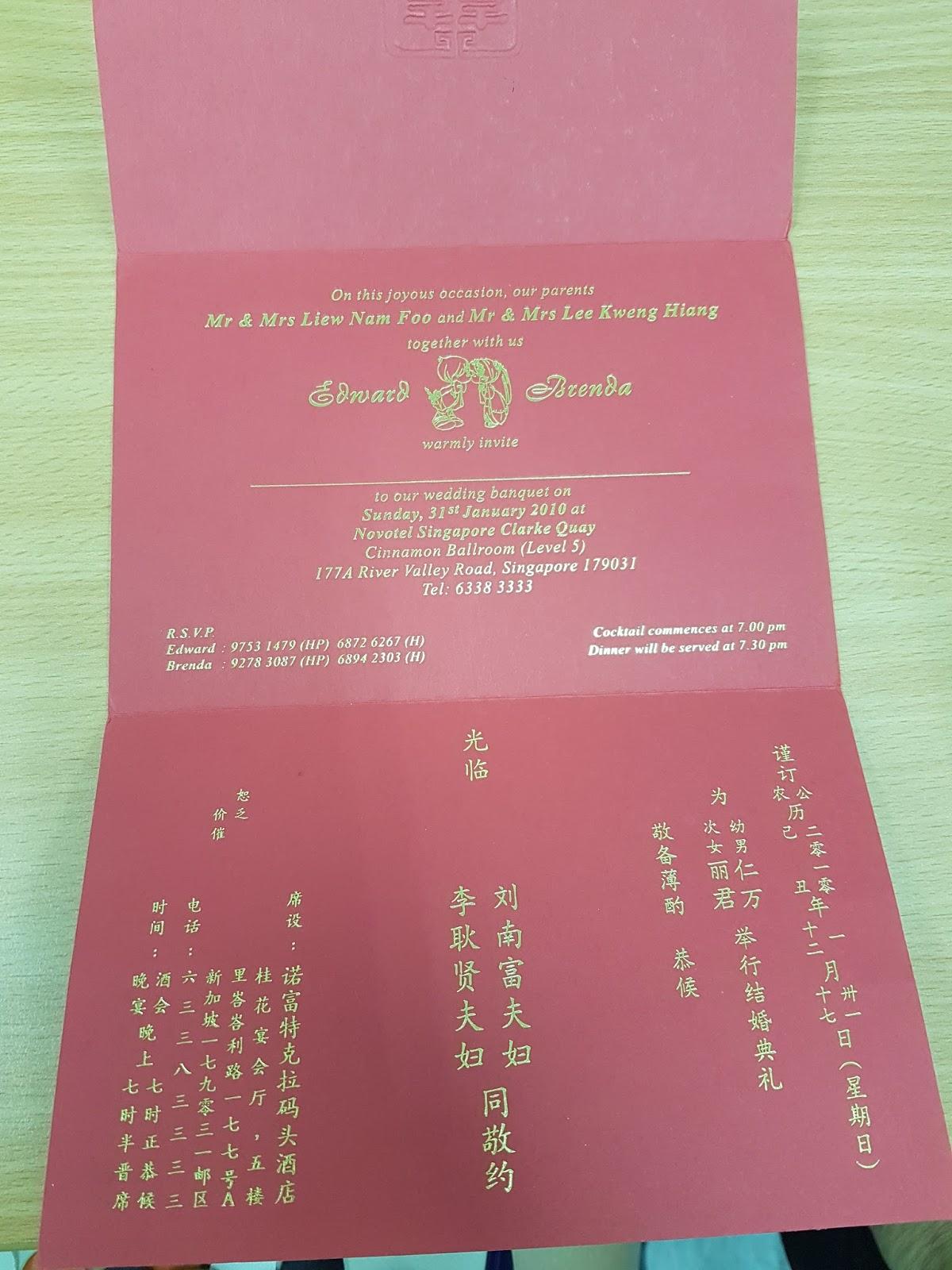 Jocie Lilin: Wedding Planning : Invitation Card Design, Bridal ...