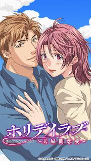 "Anime: Nuevo anime para el manga ""Holiday Love: Fufukan Ren'ai"""
