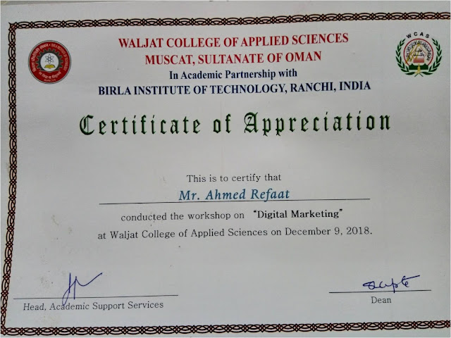 Waljat College of Applied Sciences certificate - Digital Marketing - Muscat -  Oman