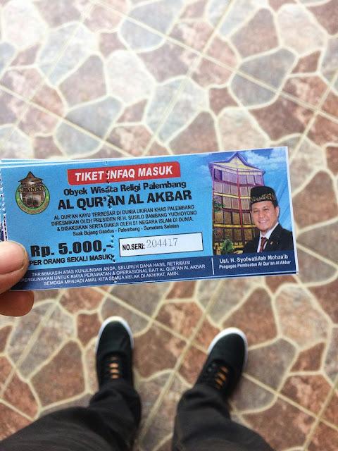 tiket masuk wisata al-quran al-akbar
