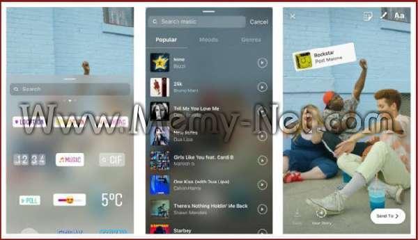 إنستغرام يسمح للمستخدمين نشر مقاطع موسيقية في قصصهم