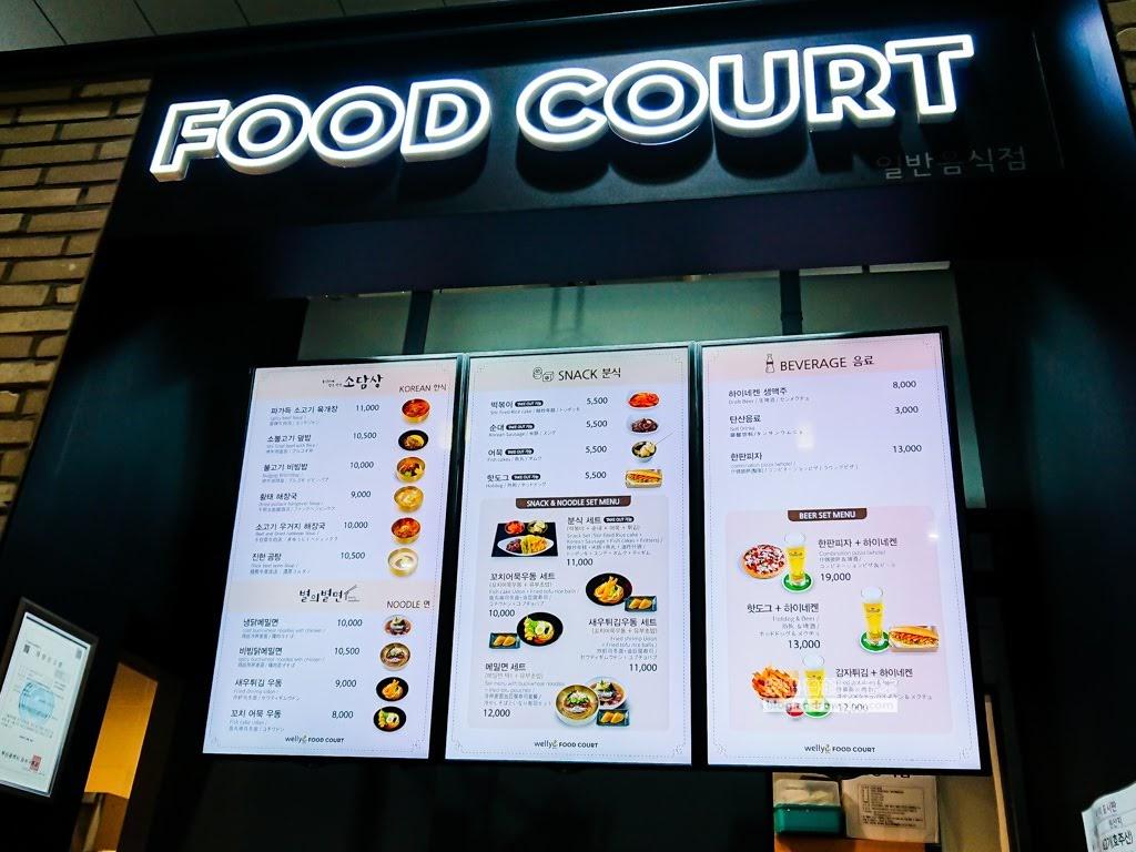 金海機場好吃,金海機場餐廳,金海機場美食街