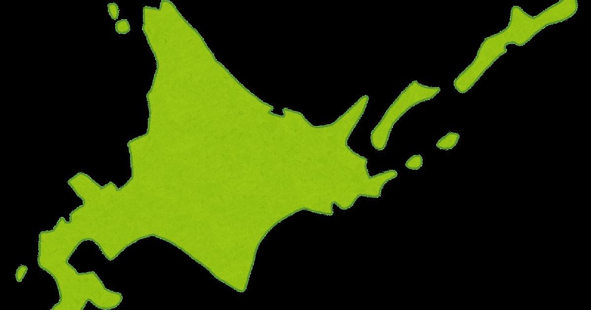 北海道の地図のイラスト(都道府県)