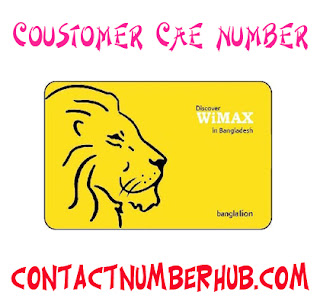 Banglalion Customer Care numbers