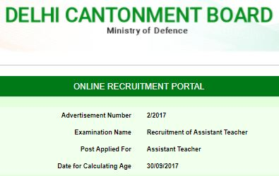 image : Delhi Cantonment Assistant Teacher Recruitment 2017 @ TeachMatters