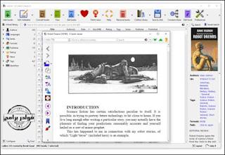برنامج, calibre, لادارة, وتنظيم, الكتب, الالكترونية, اخر, اصدار