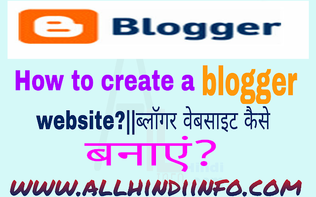 How to create a blogger website