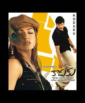 2004 mp3 songs download.