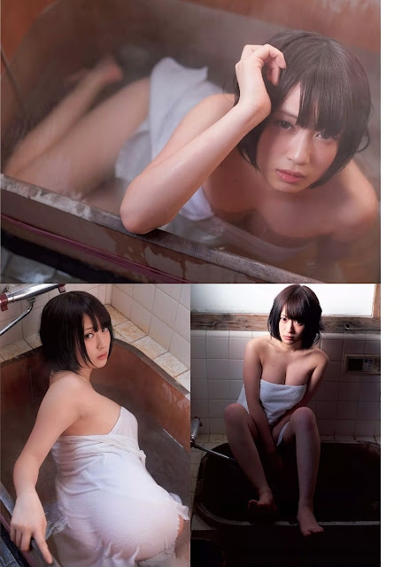 Otogi Nekomu 御伽ねこむ Weekly Playboy Feb 2016 Images 06