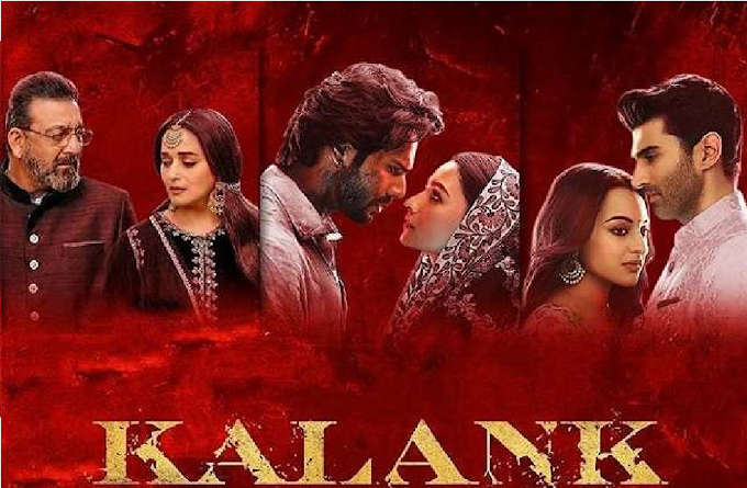 KALANK | KALANK(TITLE TRACK) GUITAR CHORDS With LYRICS  STRUMMING PATTERN |ARIJIT SINGH |