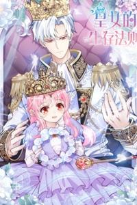 Phép Tắc Sinh Tồn Của Hoàng Nữ