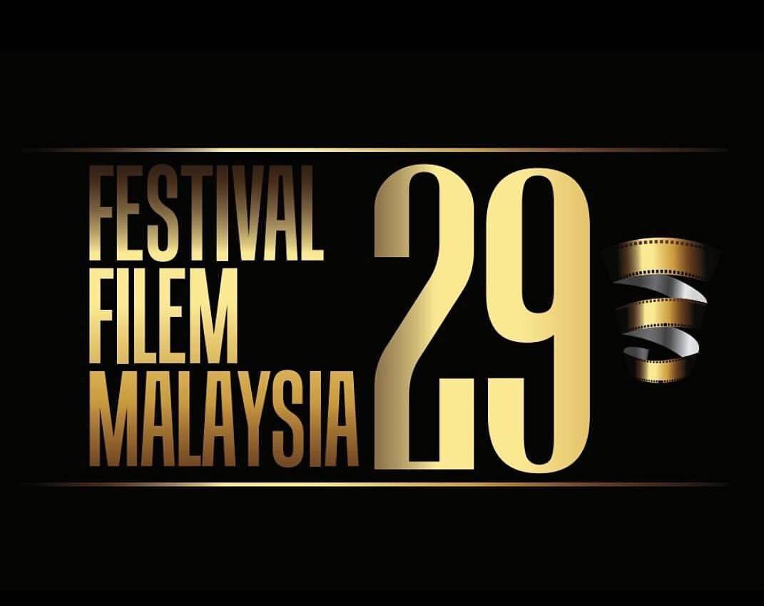 Festival Filem Malaysia 29 (FFM29 2017)